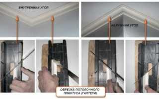 Как правильно зарезать потолочный плинтус: делаем внутренний и внешний угол