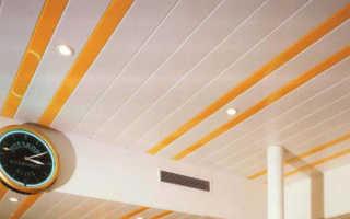 Как крепить реечный потолок — детальная инструкция, как при необходимости снять конструкцию, смотрите фотографии +видео