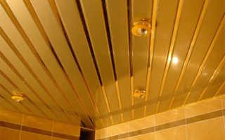 Какой алюминиевый реечный потолок выбрать — виды, особенности, преимущества и недостатки