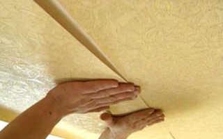 Поклейка обоев на потолок, как подготовить поверхность, особенности флизелиновых обоев, подробное фото и видео