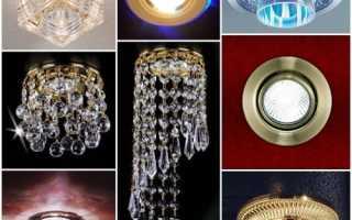 Потолочные подвесные светильники – конструкционные типы и назначение