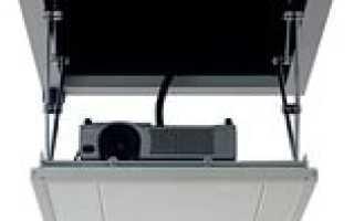 Установка проектора на потолок – монтаж системы пошагово