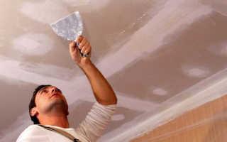 Как шпаклевать потолок из гипсокартона: как правильно зашпаклевать, шпатлевка, шпаклевание гипсокартона на потолке, финишная шпаклевка ГКЛ