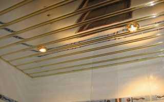 Реечные потолки для ванной: как своими руками сделать наборную отделочную конструкцию