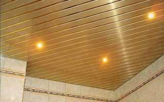 Алюминиевые потолочные панели: как собрать и отделать поверхность
