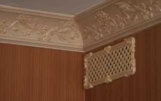 Потолочные решетки: разнообразие вентиляционных конструкций