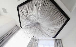 Драпировка потолка тканью: оформление и отделка своими руками + фото в интерьере