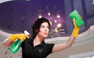 Уход за натяжными потолками: глянцевыми, матовыми и тканевыми
