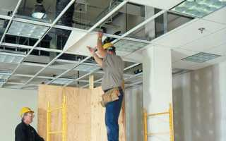Демонтаж подвесного потолка: как снять подвесной потолок, как разобрать реечный навесной потолок, разборка
