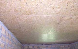 Потолок из ОСБ: как крепить плиты к потолку, отделка, монтаж ОСП на потолок, обшивка, как обшить плитой, как подшить, подшивка, чем отделать