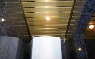 Светильники для реечных потолков: виды освещения и преимущества точечных систем