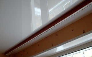 Карниз для натяжного потолка: как повесить, прикрепить потолочный карниз к натяжному потолку, установка, как установить, крепление, как крепить