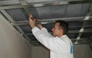 Каркас подвесного потолка из гипсокартона: изготовление и монтаж