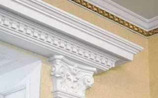 Бордюр потолочный: выбираем важную деталь отделки в зависимости от материала и дизайна