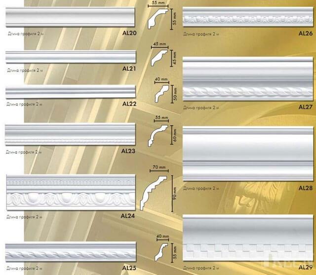 узкий потолочный плинтус