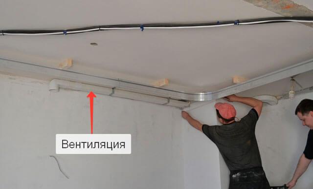 клапан для натяжного потолка