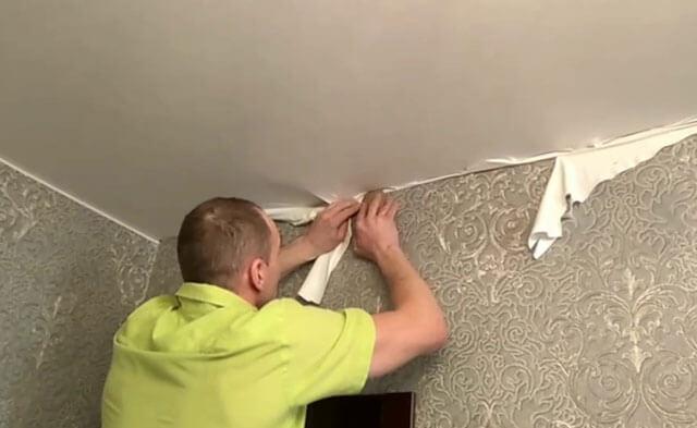что делать если порезали натяжной потолок