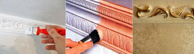 нужно ли красить потолочный плинтус из пенопласта