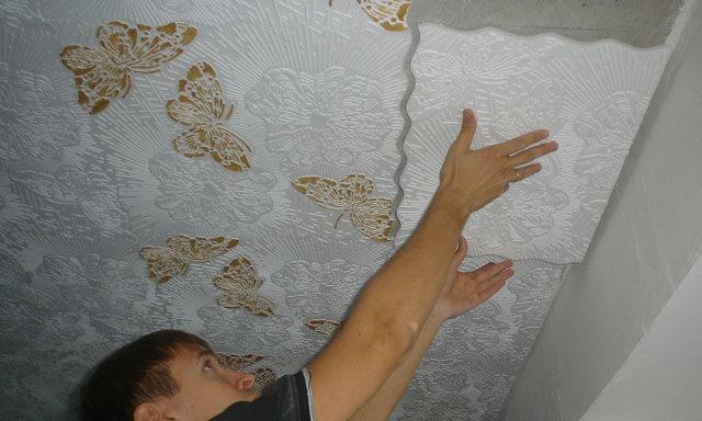 как убрать протечки на потолке