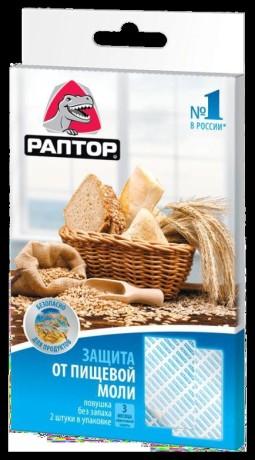 Ловушка для пищевой моли
