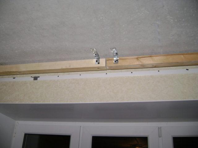 Закладной брус под натяжной потолок