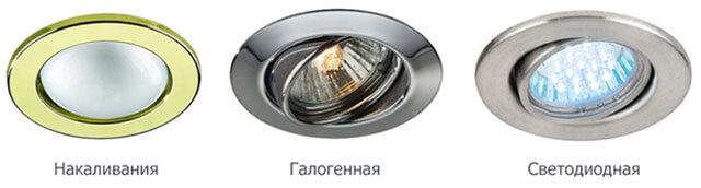 как поменять потолочную лампочку