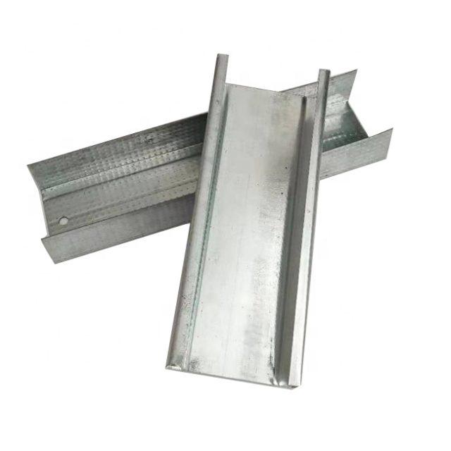 Алюминиевый профиль для гипсокартона