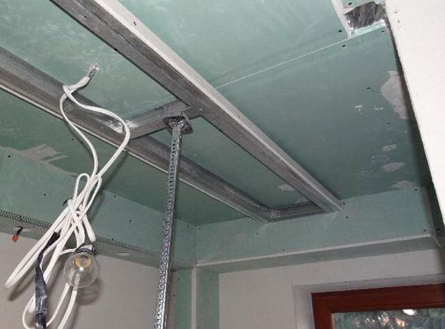 как поставить подвесной потолок