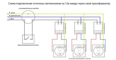 подключения к нескольким трансформаторам