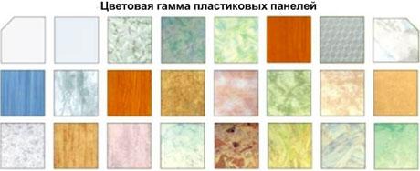Расцветки панелей пвх для потолка