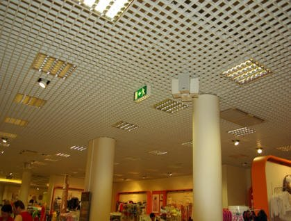 Потолок «грильято»