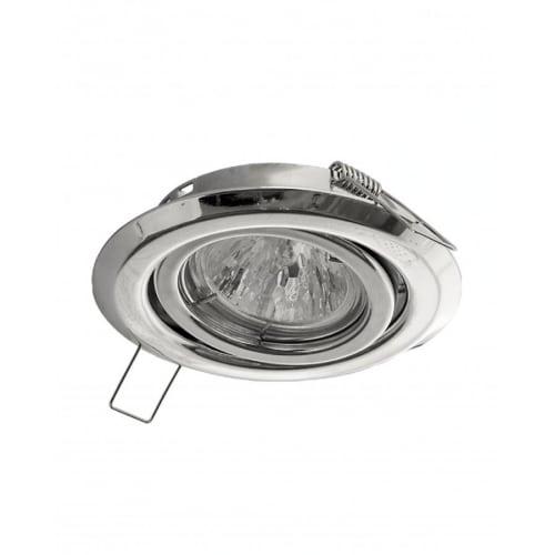 Светодиодный поворотный светильник