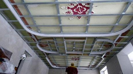 Каркас для сложной подвесной конструкции
